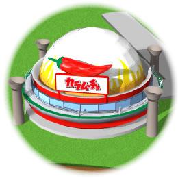 カラムーチョドームイメージ画像