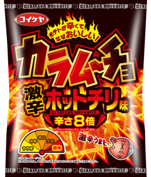 http://koikeya.co.jp/karamucho/top_images/011605030834174570.png