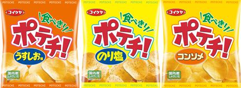 特価品 食品専用 38 [転載禁止]©2ch.netYouTube動画>9本 ->画像>342枚
