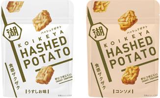 ポテト ハッシュ