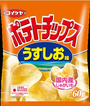 ポテトチップス|株式会社湖池屋