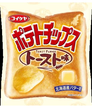 Patatas fritas para el desayuno
